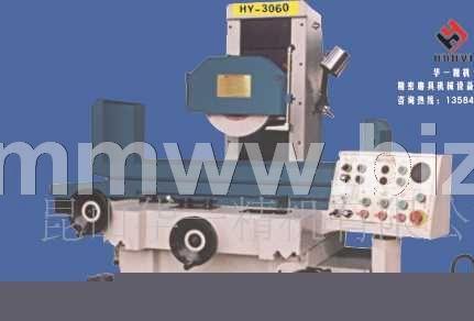 供应精密平面磨床,液压磨床(HY-306AH/D),模具机械设备